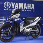 Daftar Harga Motor Yamaha Terbaru 2014